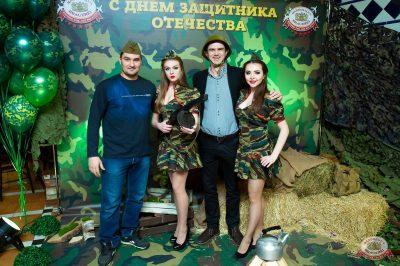 День защитника Отечества, 23 февраля 2019 - Ресторан «Максимилианс» Казань - 4