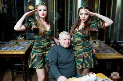 День защитника Отечества, 23 февраля 2019 - Ресторан «Максимилианс» Казань - 44