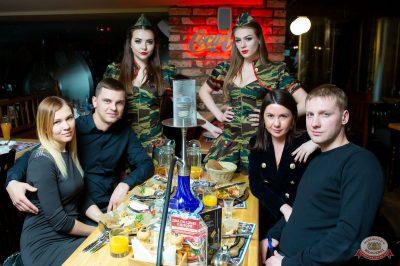 День защитника Отечества, 23 февраля 2019 - Ресторан «Максимилианс» Казань - 45