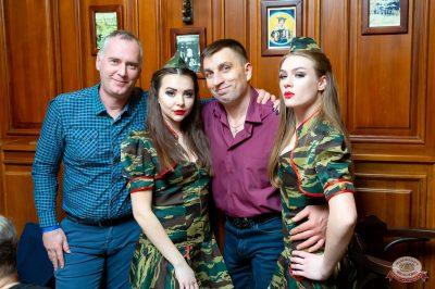 День защитника Отечества, 23 февраля 2019 - Ресторан «Максимилианс» Казань - 48