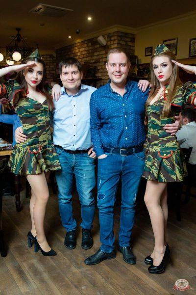День защитника Отечества, 23 февраля 2019 - Ресторан «Максимилианс» Казань - 54