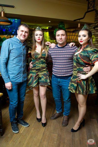 День защитника Отечества, 23 февраля 2019 - Ресторан «Максимилианс» Казань - 56