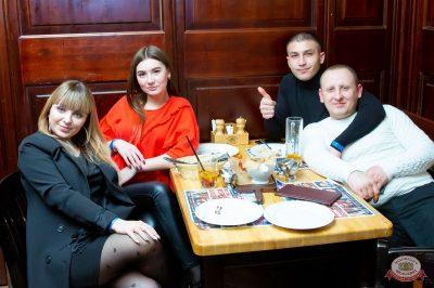 День защитника Отечества, 23 февраля 2019 - Ресторан «Максимилианс» Казань - 57