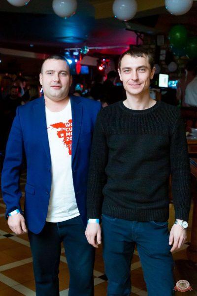 День защитника Отечества, 23 февраля 2019 - Ресторан «Максимилианс» Казань - 59