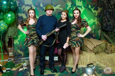 День защитника Отечества, 23 февраля 2019 - Ресторан «Максимилианс» Казань - 6