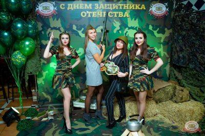 День защитника Отечества, 23 февраля 2019 - Ресторан «Максимилианс» Казань - 8