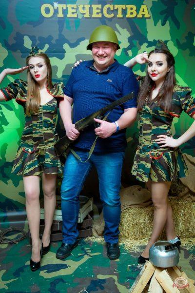 День защитника Отечества, 23 февраля 2019 - Ресторан «Максимилианс» Казань - 9