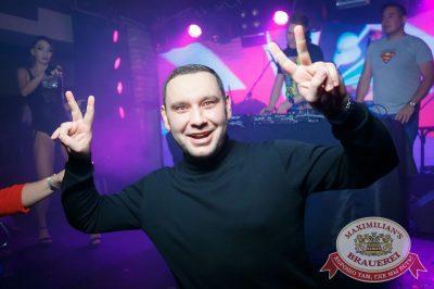 «Дыхание ночи»: Dj Denis Rublev (Москва), 16 марта 2018 - Ресторан «Максимилианс» Казань - 11