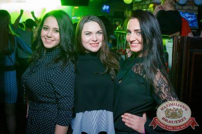 «Дыхание ночи»: Dj Denis Rublev (Москва), 16 марта 2018 - Ресторан «Максимилианс» Казань - 18