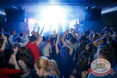 «Дыхание ночи»: Dj Denis Rublev (Москва), 16 марта 2018 - Ресторан «Максимилианс» Казань - 19