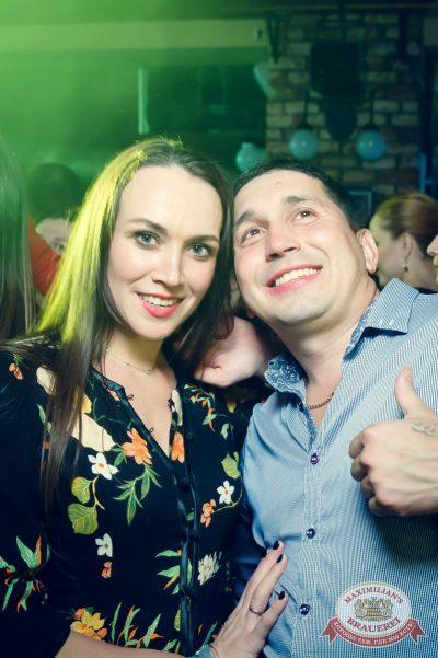 «Дыхание ночи»: Dj Denis Rublev (Москва), 16 марта 2018 - Ресторан «Максимилианс» Казань - 20