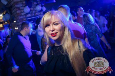 «Дыхание ночи»: Dj Denis Rublev (Москва), 16 марта 2018 - Ресторан «Максимилианс» Казань - 31