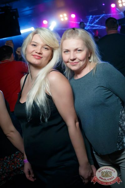 «Дыхание ночи»: Dj Denis Rublev (Москва), 16 марта 2018 - Ресторан «Максимилианс» Казань - 36