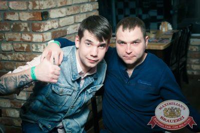 «Дыхание ночи»: Dj Denis Rublev (Москва), 16 марта 2018 - Ресторан «Максимилианс» Казань - 39