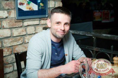 «Дыхание ночи»: Dj Denis Rublev (Москва), 16 марта 2018 - Ресторан «Максимилианс» Казань - 47