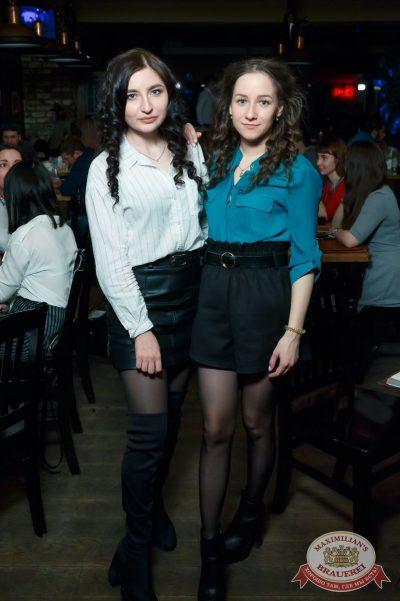 «Дыхание ночи»: Dj Denis Rublev (Москва), 16 марта 2018 - Ресторан «Максимилианс» Казань - 48