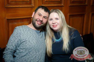 «Дыхание ночи»: Dj Denis Rublev (Москва), 16 марта 2018 - Ресторан «Максимилианс» Казань - 49
