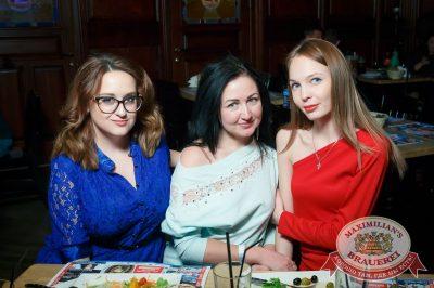 «Дыхание ночи»: Dj Denis Rublev (Москва), 16 марта 2018 - Ресторан «Максимилианс» Казань - 53