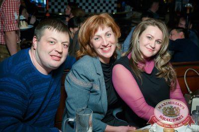 «Дыхание ночи»: Dj Denis Rublev (Москва), 16 марта 2018 - Ресторан «Максимилианс» Казань - 54