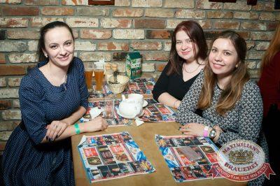 «Дыхание ночи»: Dj Denis Rublev (Москва), 16 марта 2018 - Ресторан «Максимилианс» Казань - 55