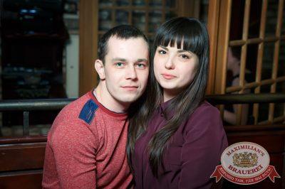 «Дыхание ночи»: Dj Denis Rublev (Москва), 16 марта 2018 - Ресторан «Максимилианс» Казань - 56