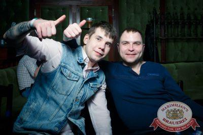 «Дыхание ночи»: Dj Denis Rublev (Москва), 16 марта 2018 - Ресторан «Максимилианс» Казань - 60