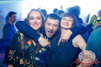 «Дыхание ночи»: Dj Denis Rublev (Москва), 16 марта 2018 - Ресторан «Максимилианс» Казань - 8