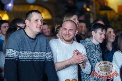 StandUp: Стас Старовойтов и Тимур Каргинов, 22 марта 2018 - Ресторан «Максимилианс» Казань - 11