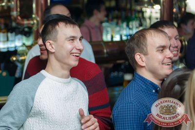 StandUp: Стас Старовойтов и Тимур Каргинов, 22 марта 2018 - Ресторан «Максимилианс» Казань - 12