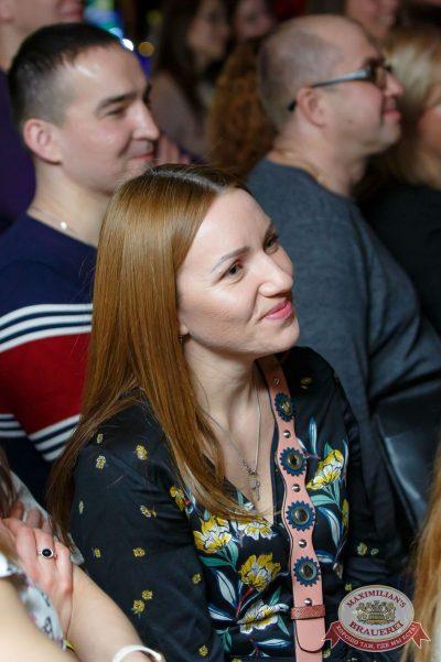 StandUp: Стас Старовойтов и Тимур Каргинов, 22 марта 2018 - Ресторан «Максимилианс» Казань - 13