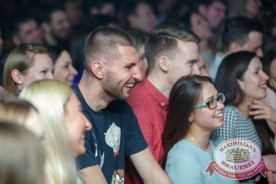 StandUp: Стас Старовойтов и Тимур Каргинов, 22 марта 2018 - Ресторан «Максимилианс» Казань - 16