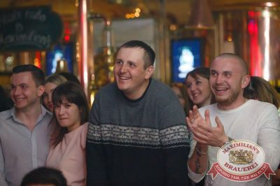 StandUp: Стас Старовойтов и Тимур Каргинов, 22 марта 2018 - Ресторан «Максимилианс» Казань - 18