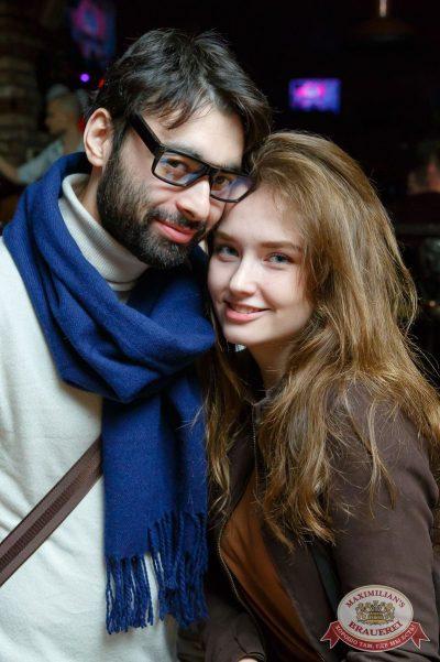 StandUp: Стас Старовойтов и Тимур Каргинов, 22 марта 2018 - Ресторан «Максимилианс» Казань - 20