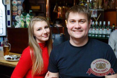 StandUp: Стас Старовойтов и Тимур Каргинов, 22 марта 2018 - Ресторан «Максимилианс» Казань - 21