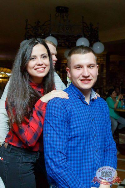 StandUp: Стас Старовойтов и Тимур Каргинов, 22 марта 2018 - Ресторан «Максимилианс» Казань - 22