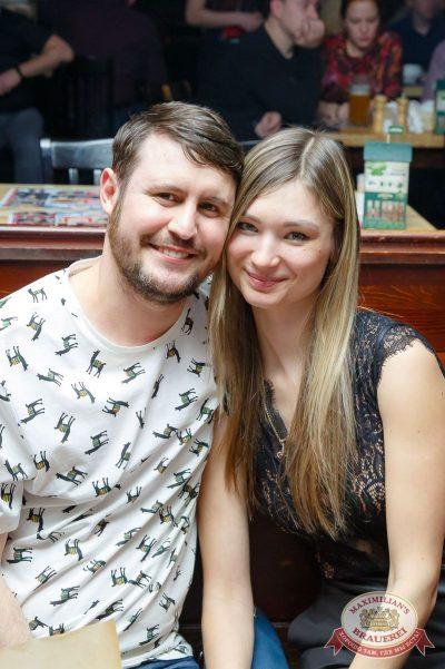 StandUp: Стас Старовойтов и Тимур Каргинов, 22 марта 2018 - Ресторан «Максимилианс» Казань - 24