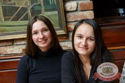 StandUp: Стас Старовойтов и Тимур Каргинов, 22 марта 2018 - Ресторан «Максимилианс» Казань - 25