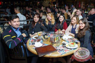 StandUp: Стас Старовойтов и Тимур Каргинов, 22 марта 2018 - Ресторан «Максимилианс» Казань - 28