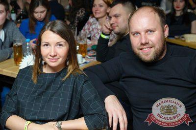 StandUp: Стас Старовойтов и Тимур Каргинов, 22 марта 2018 - Ресторан «Максимилианс» Казань - 30