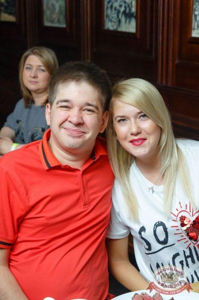 StandUp: Стас Старовойтов и Тимур Каргинов, 22 марта 2018 - Ресторан «Максимилианс» Казань - 32