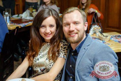 StandUp: Стас Старовойтов и Тимур Каргинов, 22 марта 2018 - Ресторан «Максимилианс» Казань - 35