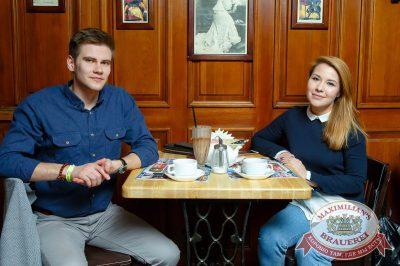 StandUp: Стас Старовойтов и Тимур Каргинов, 22 марта 2018 - Ресторан «Максимилианс» Казань - 36