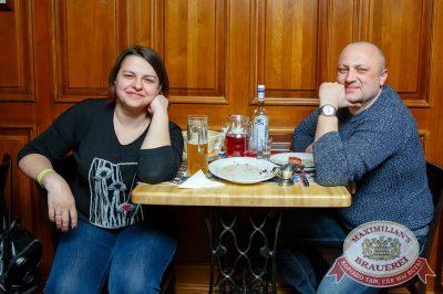 StandUp: Стас Старовойтов и Тимур Каргинов, 22 марта 2018 - Ресторан «Максимилианс» Казань - 37