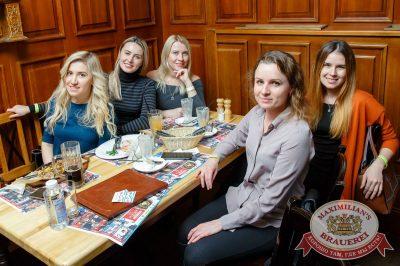 StandUp: Стас Старовойтов и Тимур Каргинов, 22 марта 2018 - Ресторан «Максимилианс» Казань - 38
