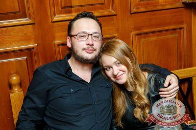 StandUp: Стас Старовойтов и Тимур Каргинов, 22 марта 2018 - Ресторан «Максимилианс» Казань - 40
