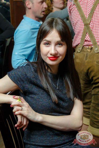 StandUp: Стас Старовойтов и Тимур Каргинов, 22 марта 2018 - Ресторан «Максимилианс» Казань - 42