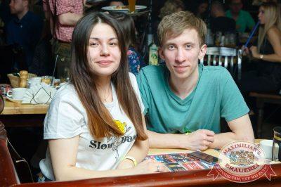 StandUp: Стас Старовойтов и Тимур Каргинов, 22 марта 2018 - Ресторан «Максимилианс» Казань - 43