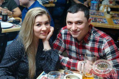 StandUp: Стас Старовойтов и Тимур Каргинов, 22 марта 2018 - Ресторан «Максимилианс» Казань - 44