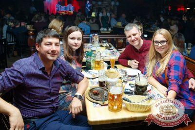StandUp: Стас Старовойтов и Тимур Каргинов, 22 марта 2018 - Ресторан «Максимилианс» Казань - 45