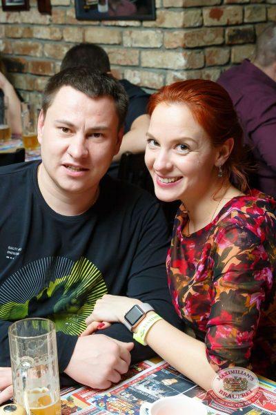 StandUp: Стас Старовойтов и Тимур Каргинов, 22 марта 2018 - Ресторан «Максимилианс» Казань - 46